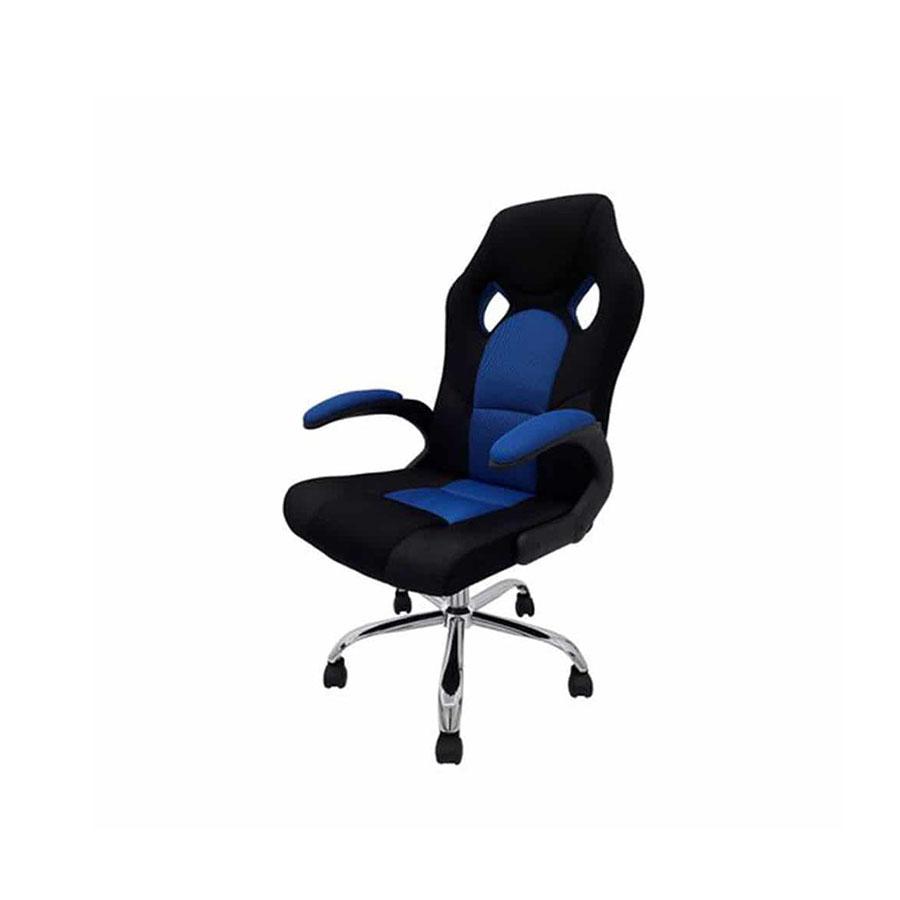 Scaun birou S-55 albastru